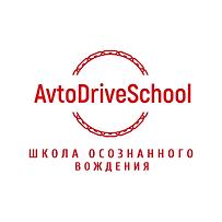 Школа осознанного вождения.png
