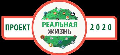 Логотип РЭ на сайт 2020.png