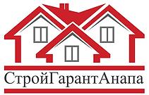 Строй-Гарант-Анапа.png