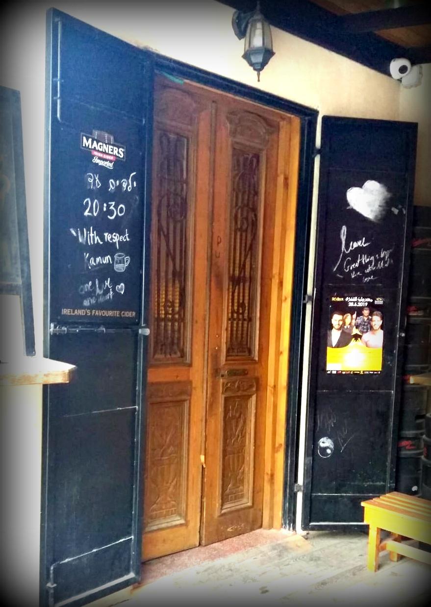 דלת כניסה לפאב כמון