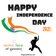 Independence+Day+2021+Wishes.png