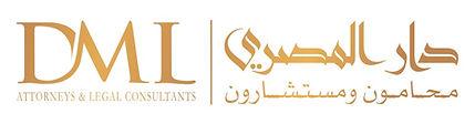 DML Logo Gold.jpg