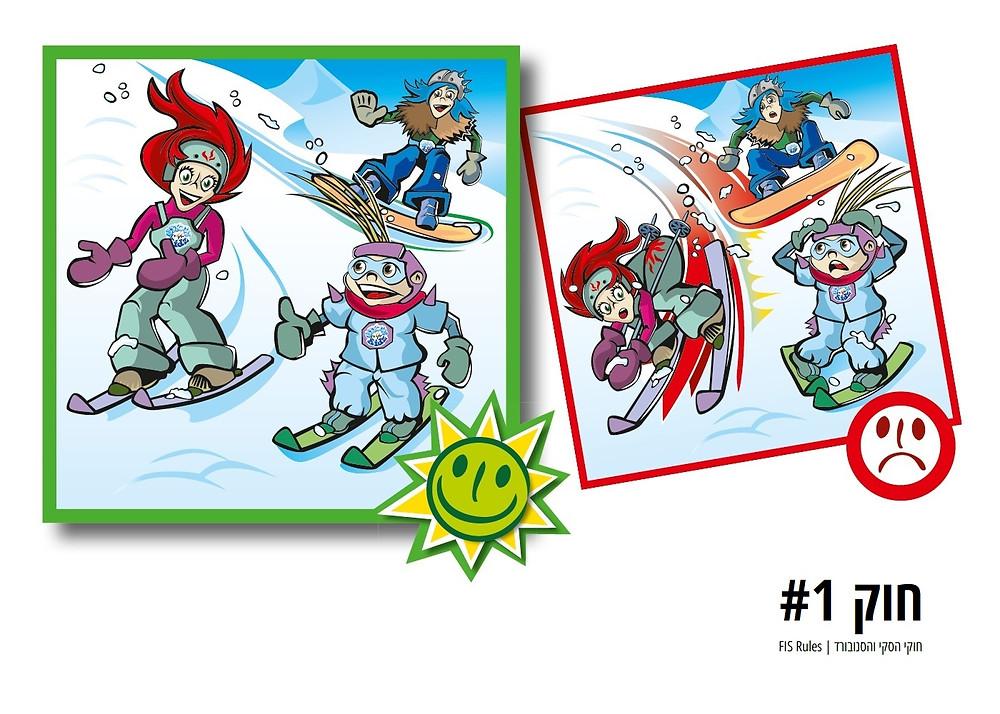לימוד סנובורד, חוקי הסקי והסנובורד