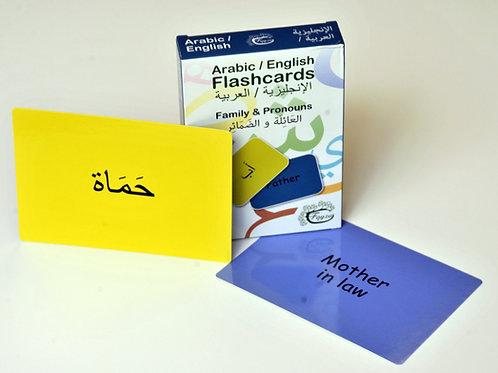 Flashcards ( Family & Pronouns )