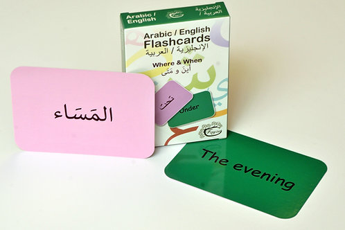 Flashcards ( Where & When )