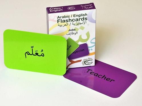 Flashcards. ( Jobs )