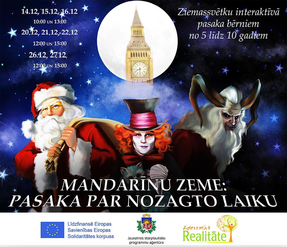 poster LV jauns yarkiy.jpg