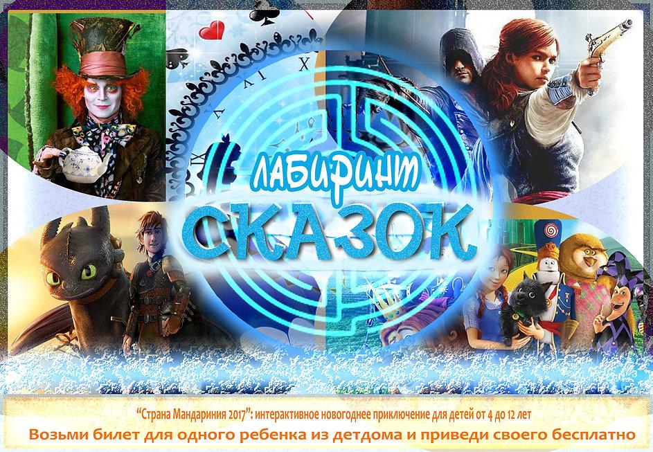 1-ru1.jpg