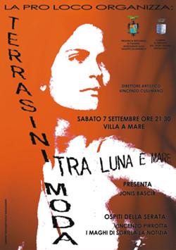 2007 - SFILATA DI MODA