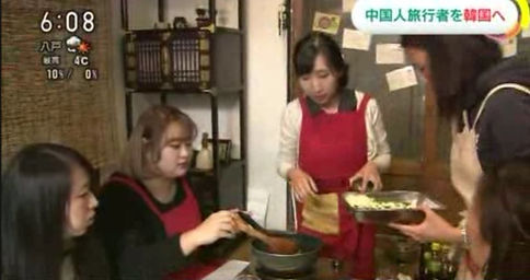 OME - Korean cooking class