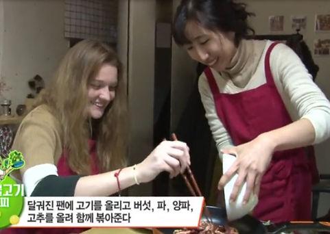 외국인들의 한우 불고기 만들기 체험