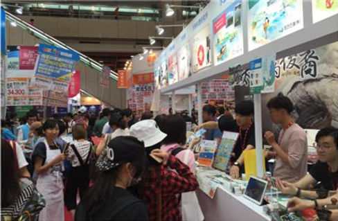 Tourism Venture Company Exhibition in Taiwan