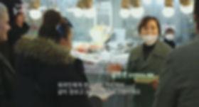 김영철의 동네 한 바퀴.jpg