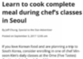 Learn to cook complete meal during chef's class in Seoul