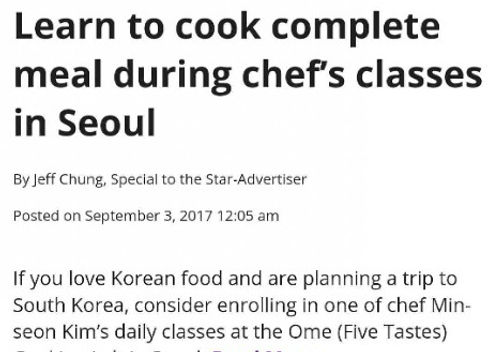 Learn to cook complete mealduring chef's class in Seoul