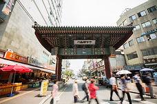 서울 약령시장