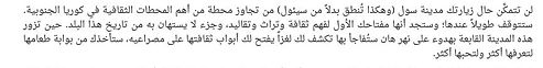 Arab Emirates Newspapers