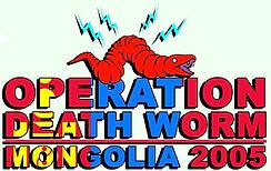 death worm.jpg