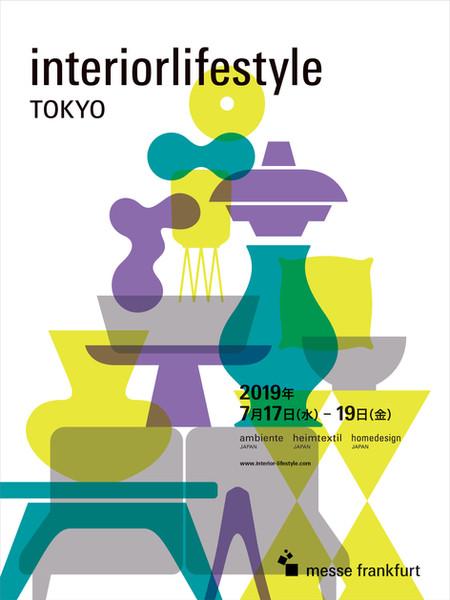 interiorlifestyle Tokyo 2019出展について