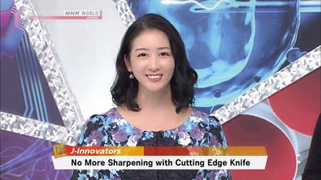Rerun Notice of NHK Science View TV