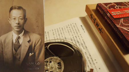100th Anniversary Memory Episode 1: The founder, Mr.Tokie Hokiyama's radio talk voice in 1960
