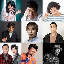 ゾンビフェス2018組み写真.jpg