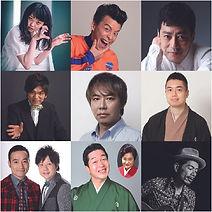 ゾンビフェス2019組み写真.jpg