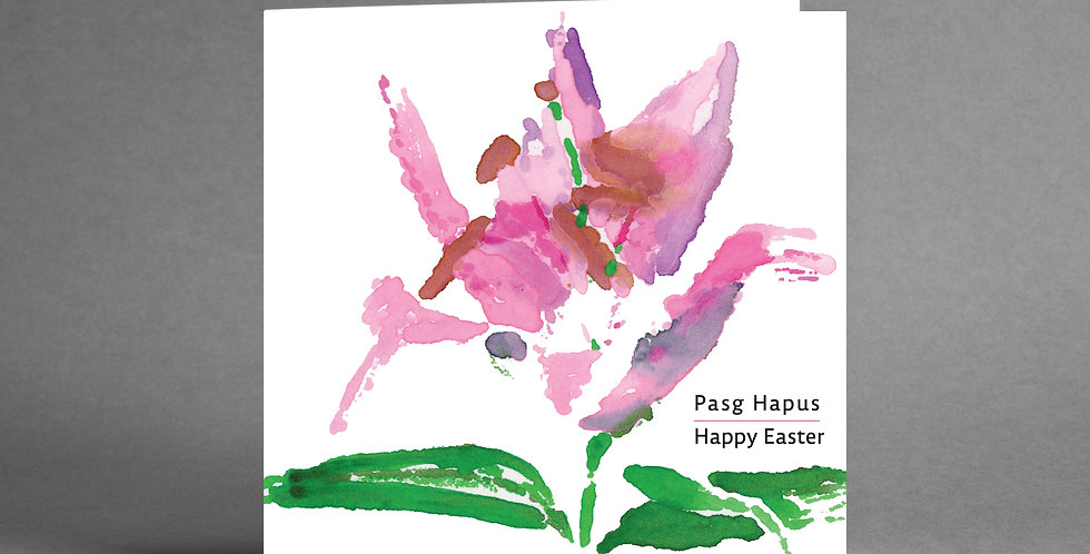 Welsh Lily Easter Card