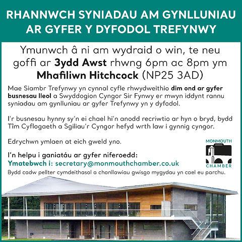 Chamber Invite_Welsh.jpg