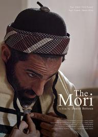 המורי | The Mori