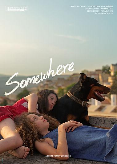 אי שם | Somewhere