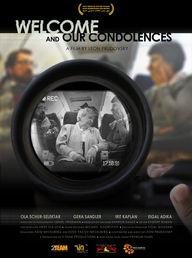 Welcome and Our Condolences | ברוכים הבאים ומשתתפים בצערכם