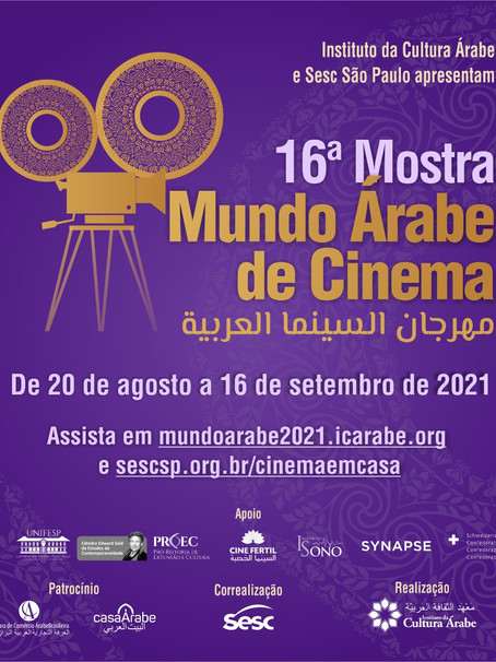 Com sete filmes inéditos no Brasil