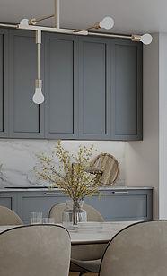 classic kitchen.jpg