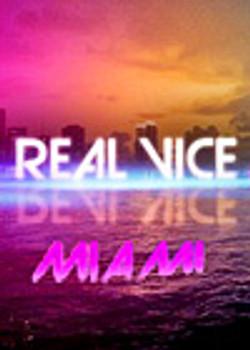 Real Vice