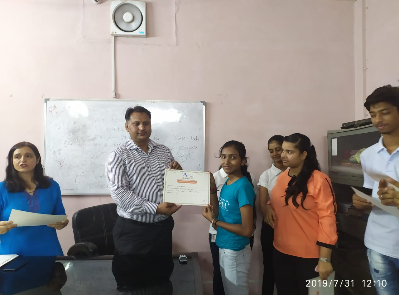 Certificate of Yoga and quiz