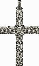 Bishops Pectoral Cross