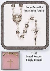 John Paul II Rosary Beads