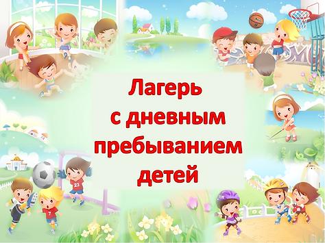 ldp_JBDw1gI.png