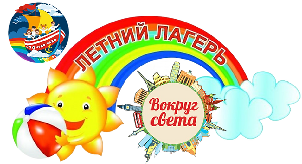 Logo_summer_2021-removebg-preview.png