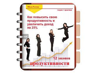 psd-book-icon.jpg