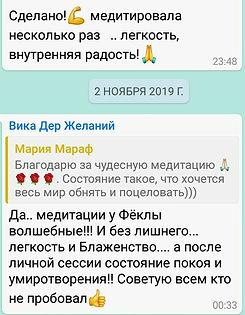 IMG_20191113_020040_147.jpg
