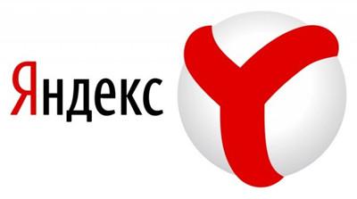 Яндекс назвал топ самых популярных запросов в 2015 году