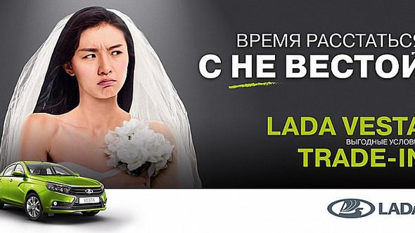 Война невест: такого на российском рекламном рынке не было давно