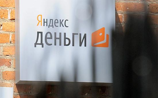 """Сервис """"Яндекс.Деньги"""" будет выпускать собственные пластиковые карты"""