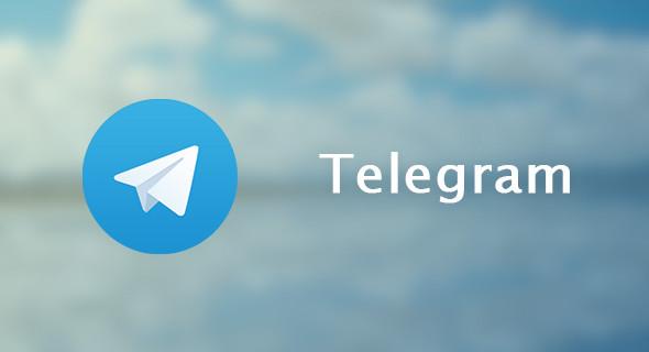 Что такое телеграм