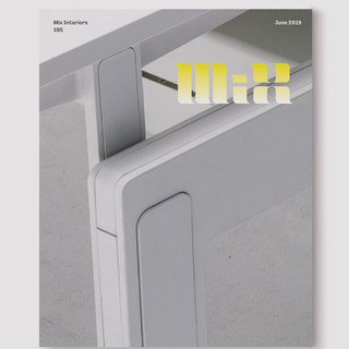 Mix Interiors magazine