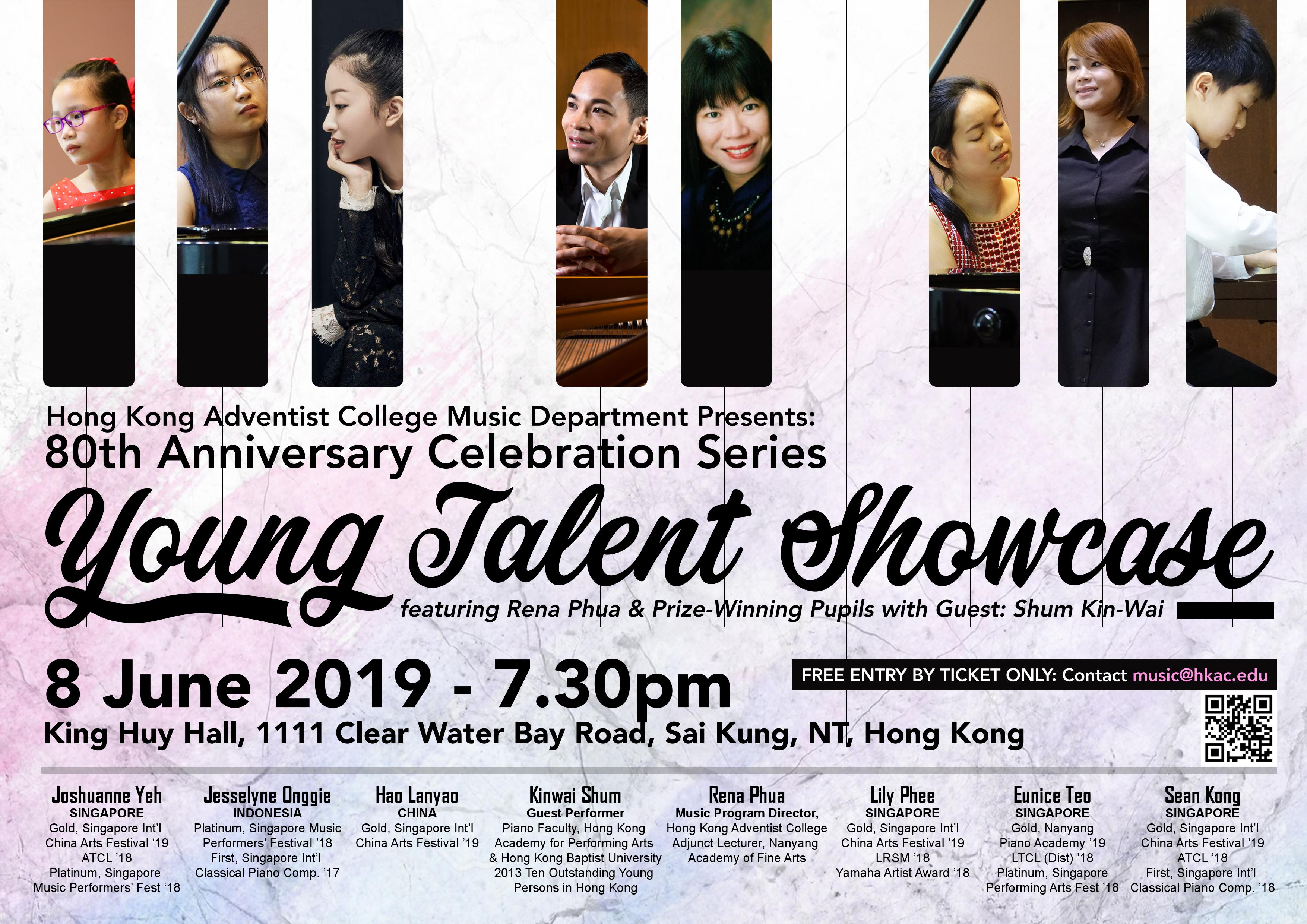 Young Talent Showcase