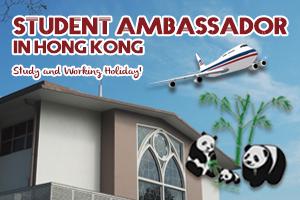Student Ambassador in Hong Kong