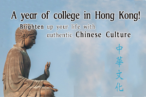 Study in Hong Kong